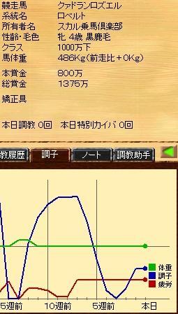 b0069483_012277.jpg