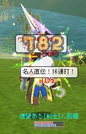 b0027699_17595422.jpg
