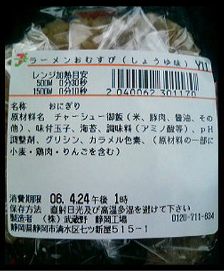 b0055202_20102545.jpg