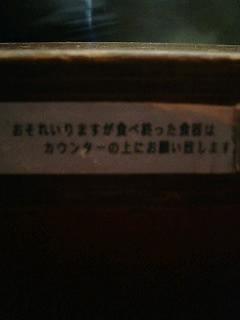 f0106802_21312149.jpg