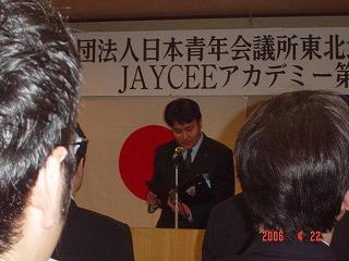 第23期JAYCEEアカデミー第二講座_e0075103_22305388.jpg