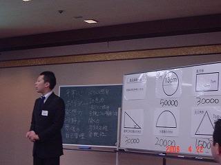 第23期JAYCEEアカデミー第二講座_e0075103_22334991.jpg