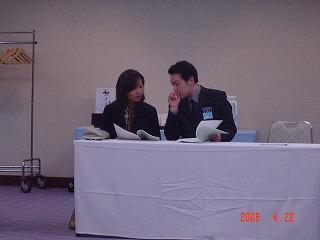 第23期JAYCEEアカデミー第二講座_e0075103_22345561.jpg