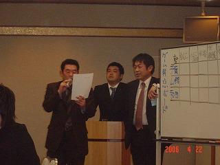 第23期JAYCEEアカデミー第二講座_e0075103_22364377.jpg