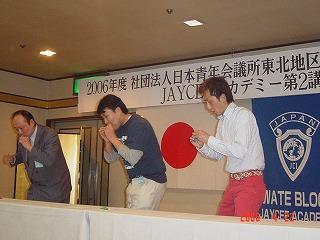 第23期JAYCEEアカデミー第二講座_e0075103_22372755.jpg