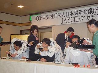 第23期JAYCEEアカデミー第二講座_e0075103_2237356.jpg
