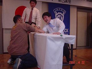 第23期JAYCEEアカデミー第二講座_e0075103_22375672.jpg