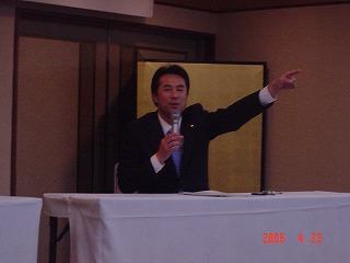 第23期JAYCEEアカデミー第二講座_e0075103_22415577.jpg
