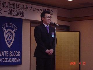 第23期JAYCEEアカデミー第二講座_e0075103_22425474.jpg