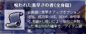 f0081816_0374441.jpg