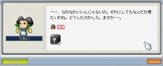 f0081816_23324530.jpg