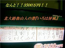 e0012724_15153878.jpg