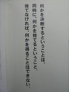 f0044627_1442252.jpg