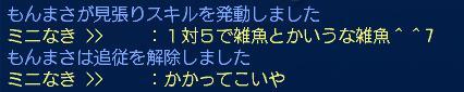 a0054429_0401118.jpg