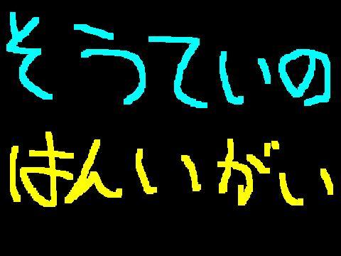 f0056935_1550973.jpg
