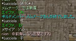 a0062938_0191238.jpg