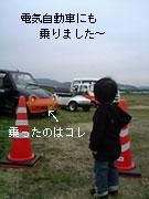 c0029744_1743320.jpg