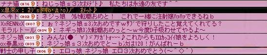 f0081850_11123751.jpg