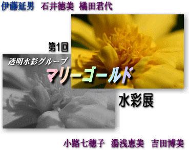 b0075752_2535454.jpg