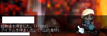 f0106752_14362745.jpg