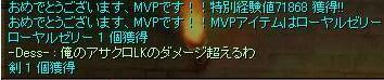 a0046656_23153998.jpg