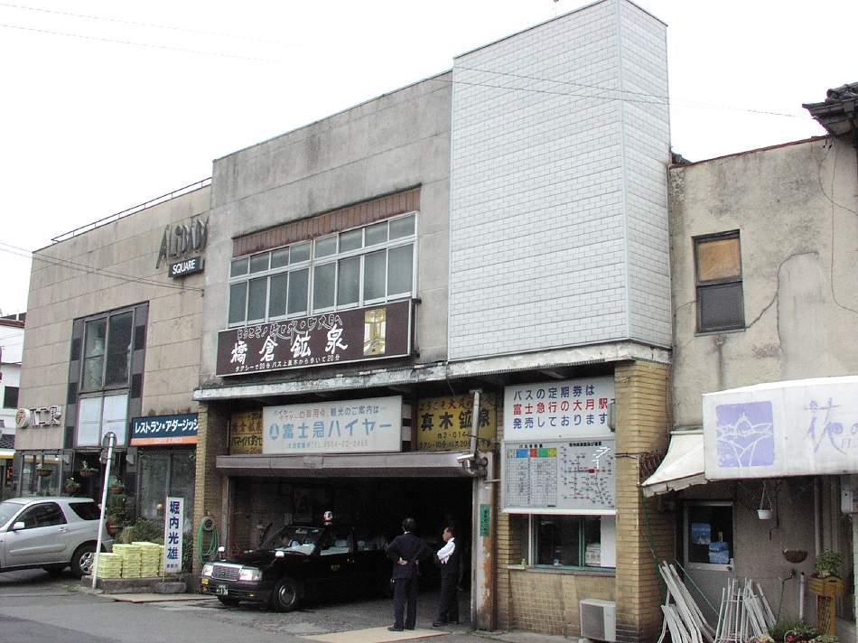 駅前のタクシー営業所_b0059756_20394773.jpg