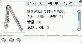d0040357_1326407.jpg