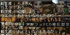 f0067564_0421778.jpg