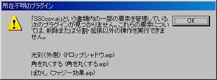 b0048466_14273063.jpg