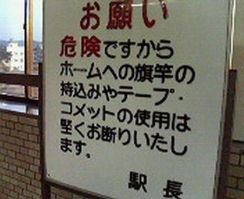 ふれ~ふれ~_c0001670_22483964.jpg