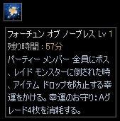 e0024171_214212.jpg