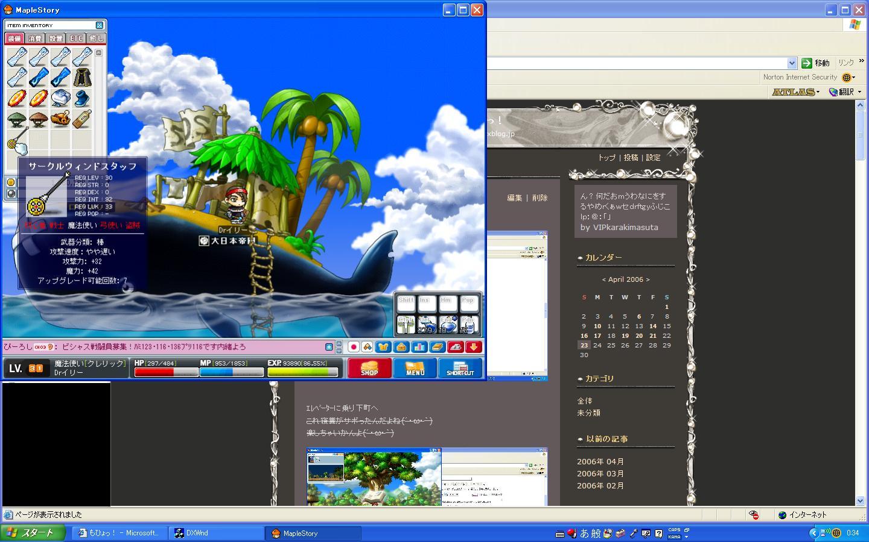 f0076471_0514521.jpg