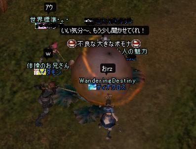 b0078274_84041.jpg