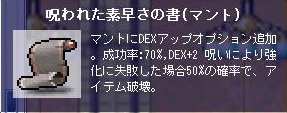 c0030580_16115580.jpg