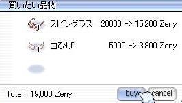 f0073980_11393720.jpg