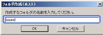 c0013783_2348377.jpg