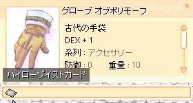 d0064984_2157210.jpg