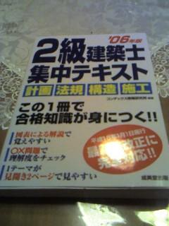 f0106693_0212240.jpg