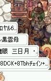 d0010397_17103095.jpg