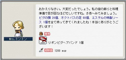 f0029998_1247681.jpg