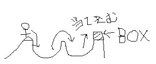 b0014001_22472068.jpg