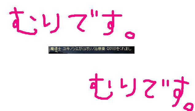 b0015802_16453768.jpg