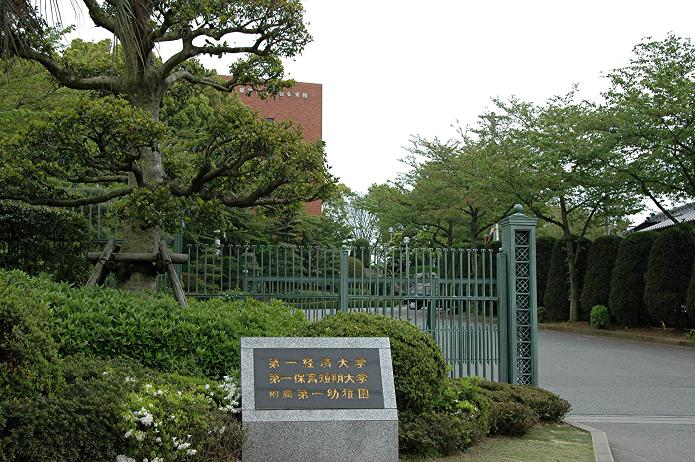 日本経済大学・保育短大・福祉大学_a0042310_19533382.jpg