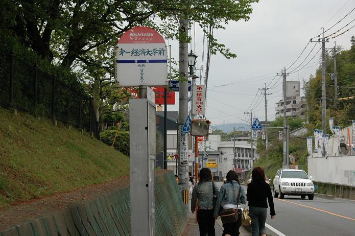日本経済大学・保育短大・福祉大学_a0042310_20214630.jpg