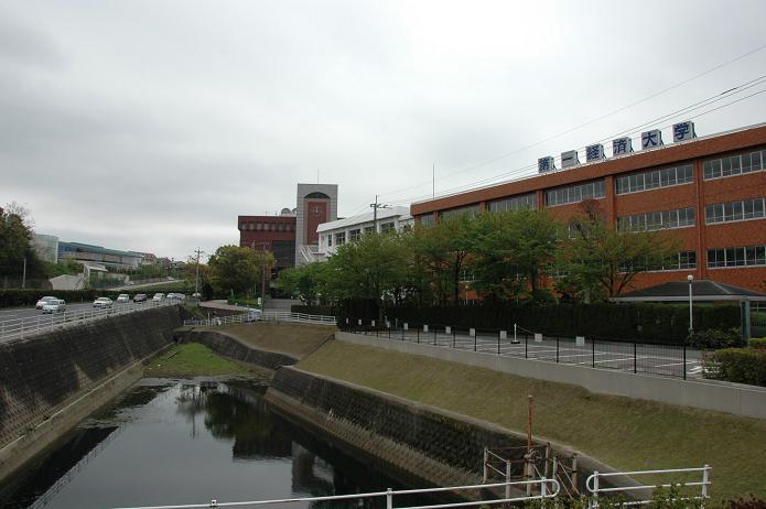 日本経済大学・保育短大・福祉大学_a0042310_204747.jpg