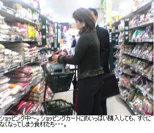 b0059410_2249798.jpg