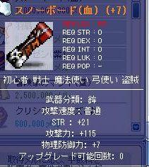 d0052411_2304040.jpg