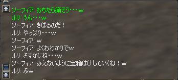 b0056117_6582328.jpg
