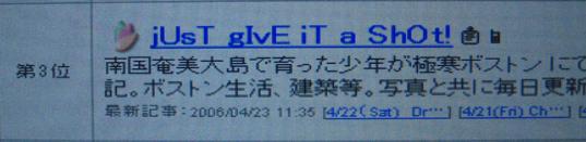b0062431_1040938.jpg
