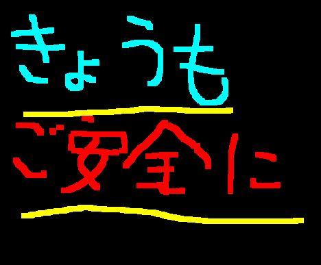 夢で逢えたら…_f0056935_20361742.jpg